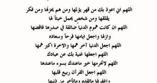 صورة دعاء للام الميتة , فراق الام شي موجع