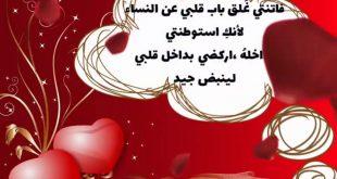صورة رسائل حب روعه قصيره , مشاعر جياشة وحب صافي