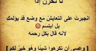 صورة نصيحة دينية للبنات , كيف تحافظين علي روحك 1348 11 310x165