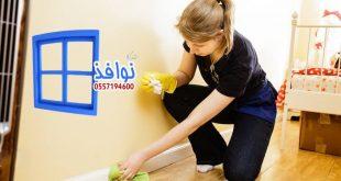صورة شركة تنظيف شقق بخميس مشيط , اسهل طرق تنظيف الشقق