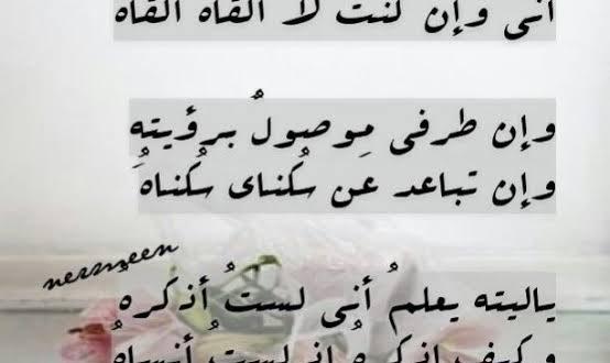 صورة ابيات شعر قصيره حكم , حكمه وموعظه فى الشعر