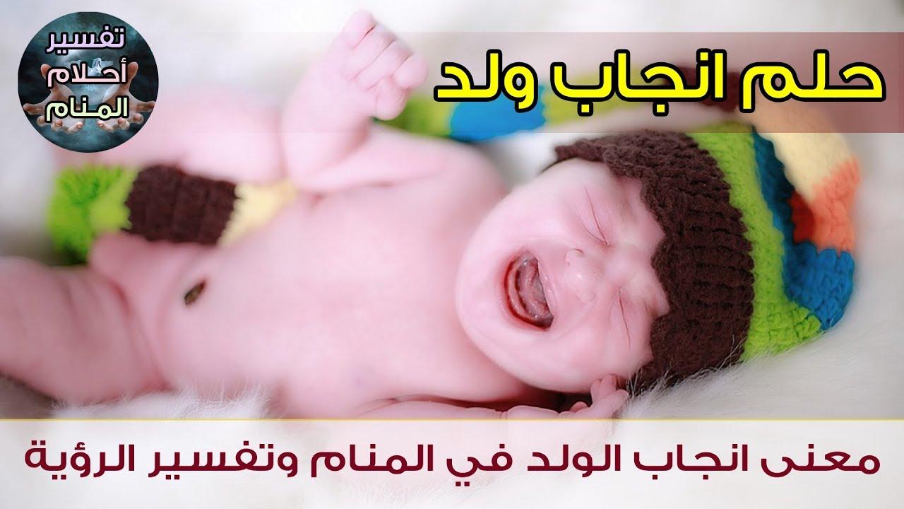 Aarda Info الصور والأفكار حول حلمت ان امي حامل وولدت ولد