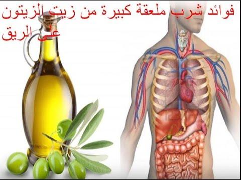صورة فوائد شرب زيت الزيتون , اشرب زيت الزيتون لهذا السبب