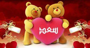 صورة صور حب اسم احمد , احمد احب الاسماء