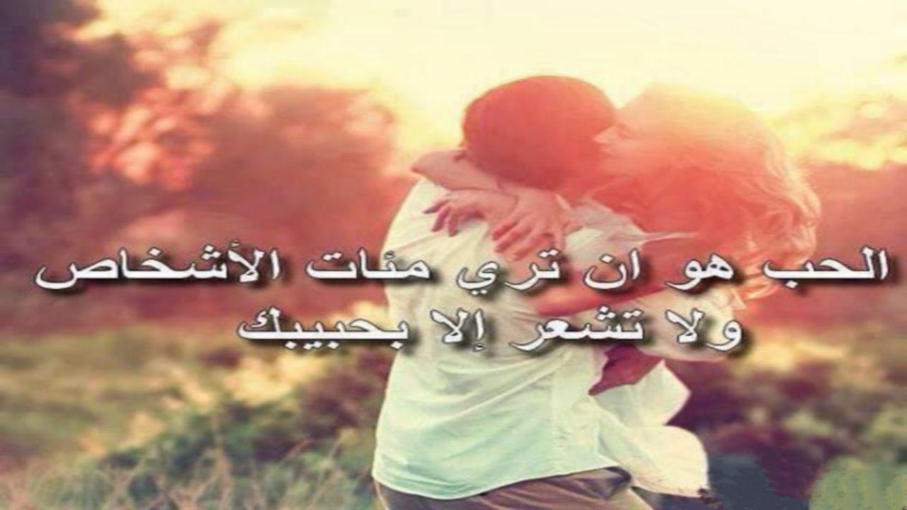 صورة صور مكتوب عليها كلام رومانسي , اجمل كلام حب مكتوب ع صوره