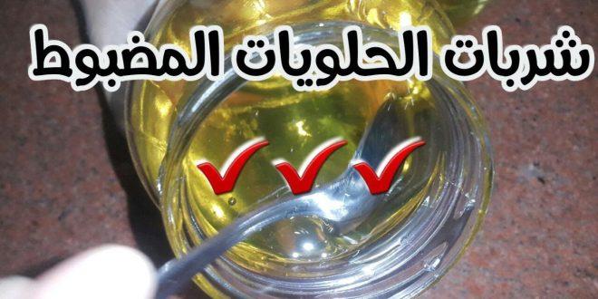 صورة طريقة عمل شربات الحلويات بعسل الجلوكوز , شربات الحلويات بالجلوكوز احلى