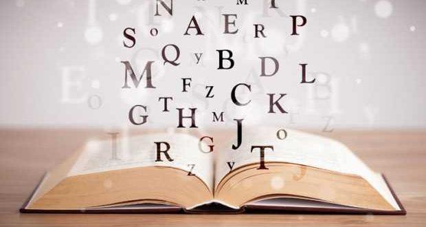 صورة معنى كلمة in , استخدامات حروف الجر باللغة الانجليزية