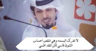 صورة شعر حمد البريدي , شعراء العرب المميزون