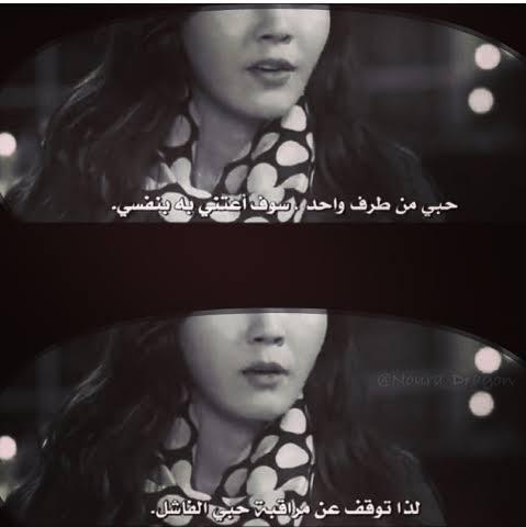 صورة كلام عن الحب من طرف واحد , وجع الحب قاتل