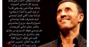 صورة قصيدة رائعة عن الحب , انا وليلى من اجمل قصائد الحب