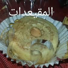 صورة شهيوات ام وليد فيس بوك , اجمل الوصفات المغربيه والجزائريه