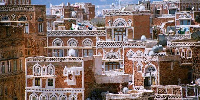 صورة ما هي عاصمة اليمن , صنعاء اجمل البلاد