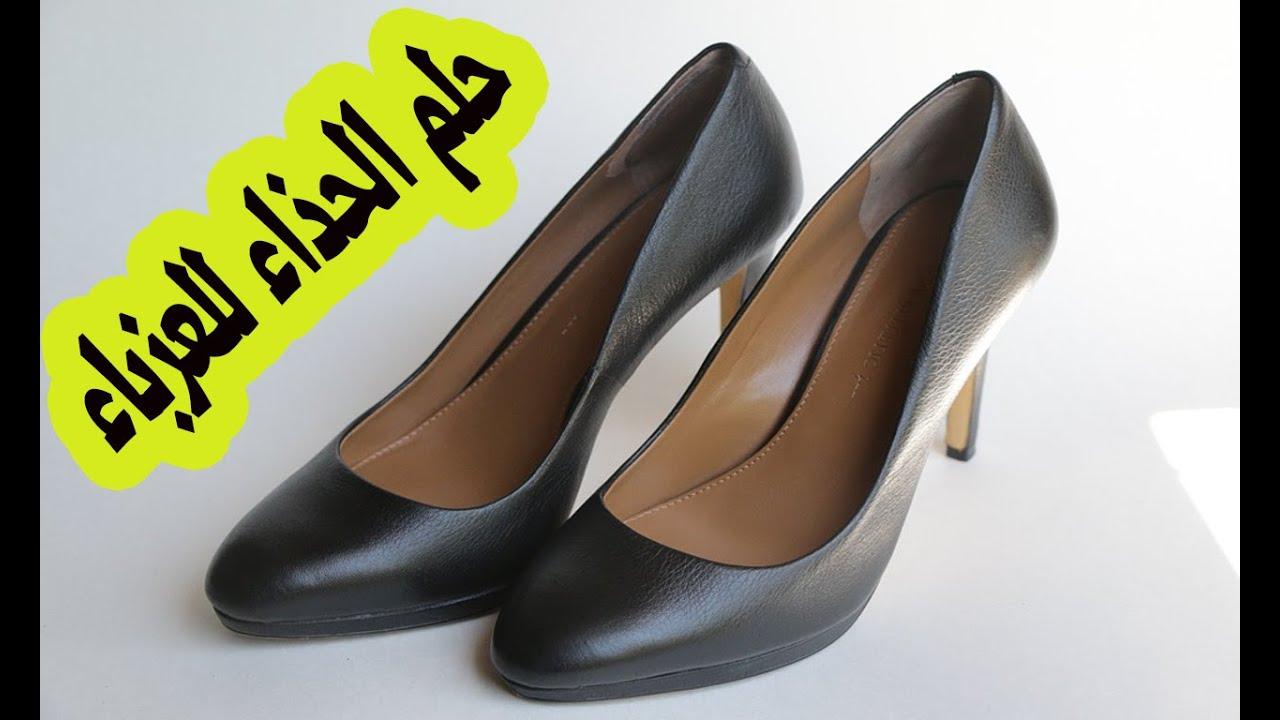 صورة الحذاء في المنام , اذا حلمت بحذاء فهذا هو التفسير