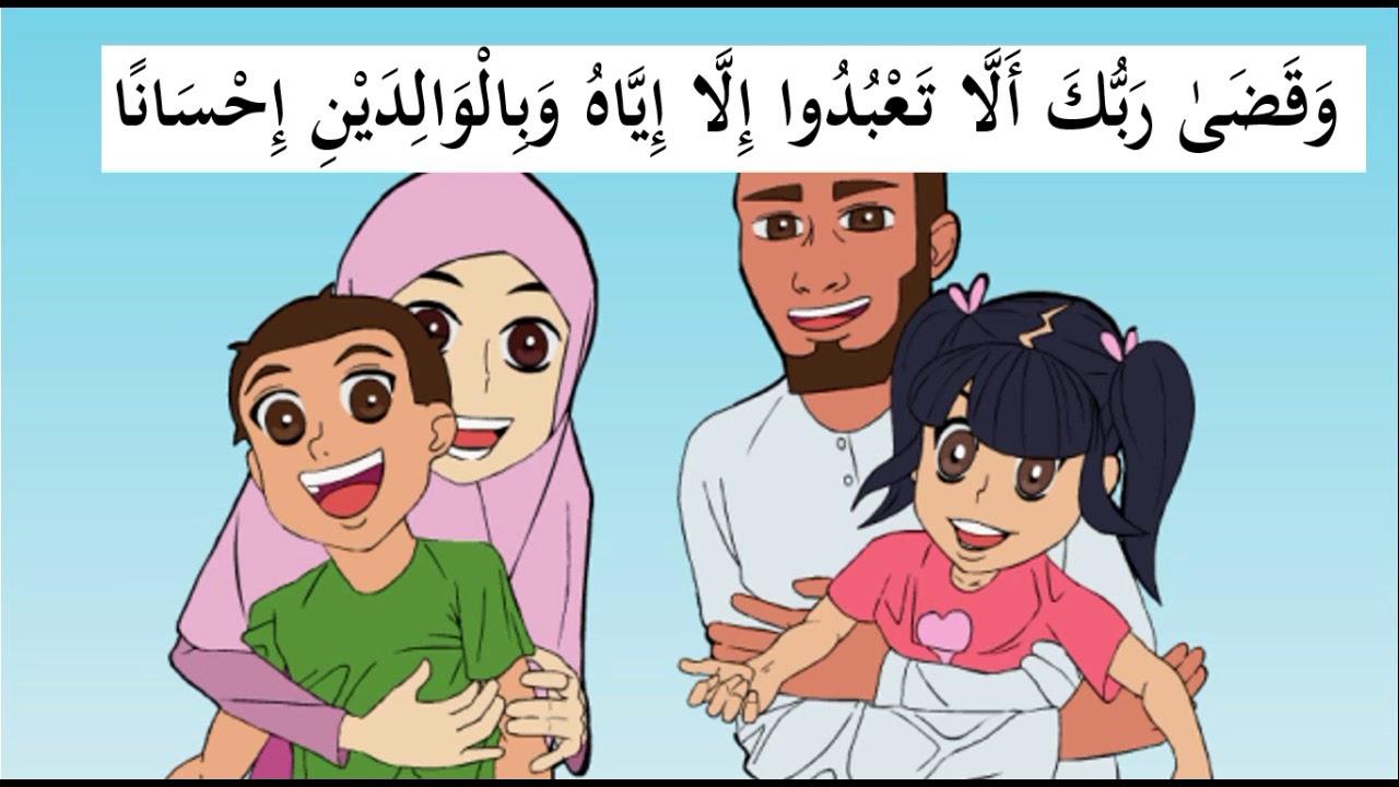 صورة موضوع قصير عن بر الوالدين , كيف تكون بار بوالديك 523 5