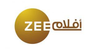 صورة تردد قناة zee aflam , شاهد اجمل الافلام الهندية على هذه القناة