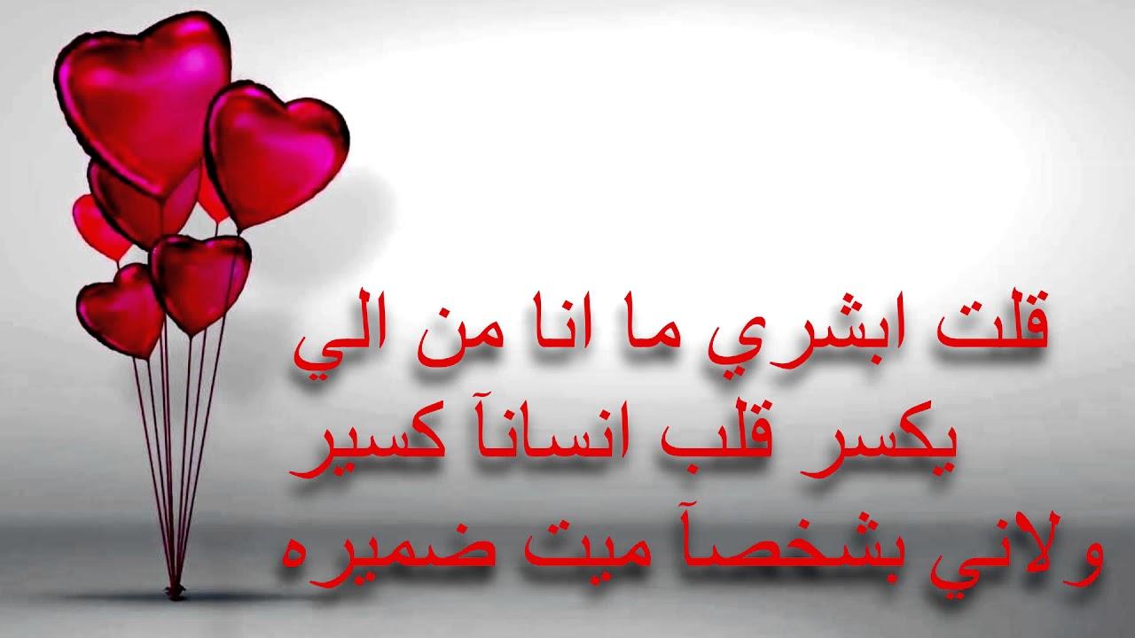 صورة اجمل كلمات الحب والرومانسية , غازلي زوجك باروع كلمات الحب والرومانسية