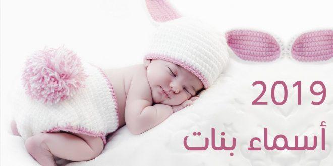 صورة اسماء بنات بحرف اللام تركية , اذا كنتي على وشك الولاده فاليكي هذه المقاله