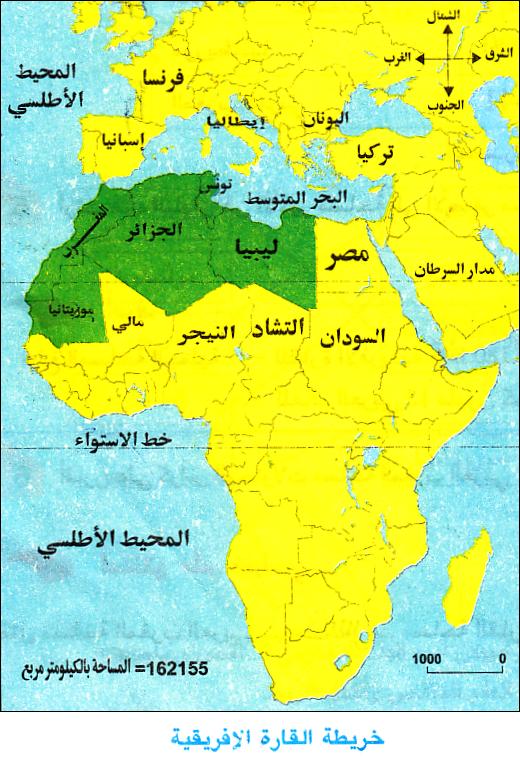 صورة خريطة وحدة المغرب العربي , مالم تعرفه عن المغرب العربي 958 1