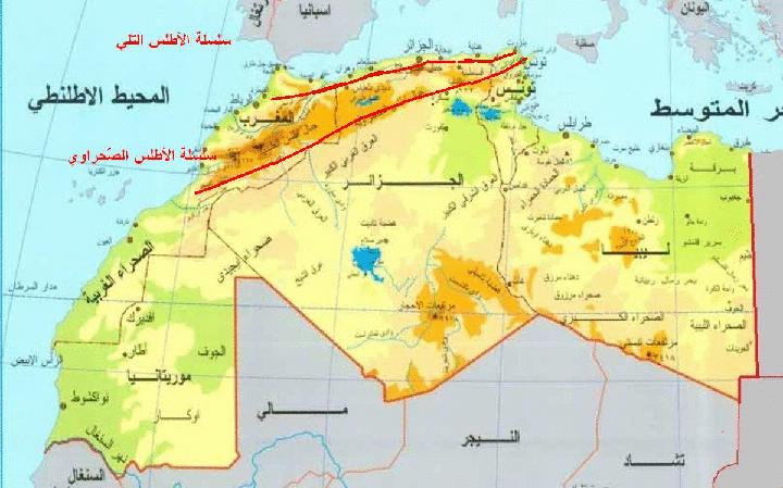 جغرافية المغرب العربي pdf