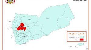 صورة اين تقع صنعاء , هل تعرف موقع مدينة صنعاء