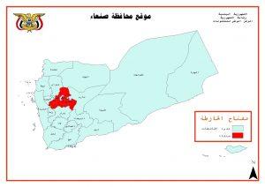 اين تقع صنعاء , هل تعرف موقع مدينة صنعاء