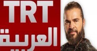 صورة تردد قناة trt التركية على نايل سات , التاريخ العثمانى بالعربي