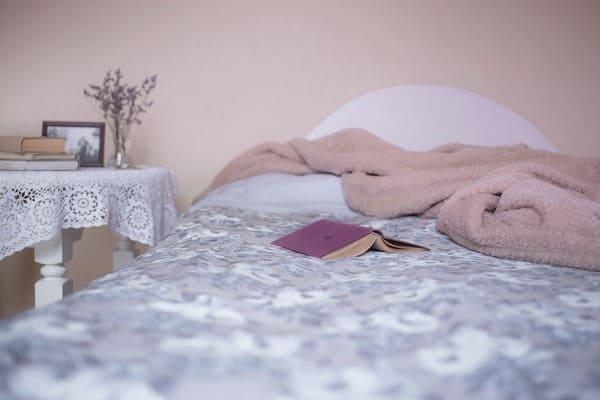 صورة تفسير حلم النوم مع رجل اعرفه , اذا حلمت بهذا الشخص فهو على علاقة جيدة بك 544 2