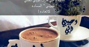 صورة عبارات عن القهوة , خاص بعشاق القهوة