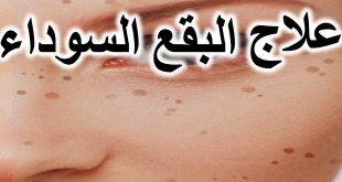 لازالة البقع البنية من الوجه في اسبوع , كيفية استخدام دقيق الحمص للحصول على بشرة نقية