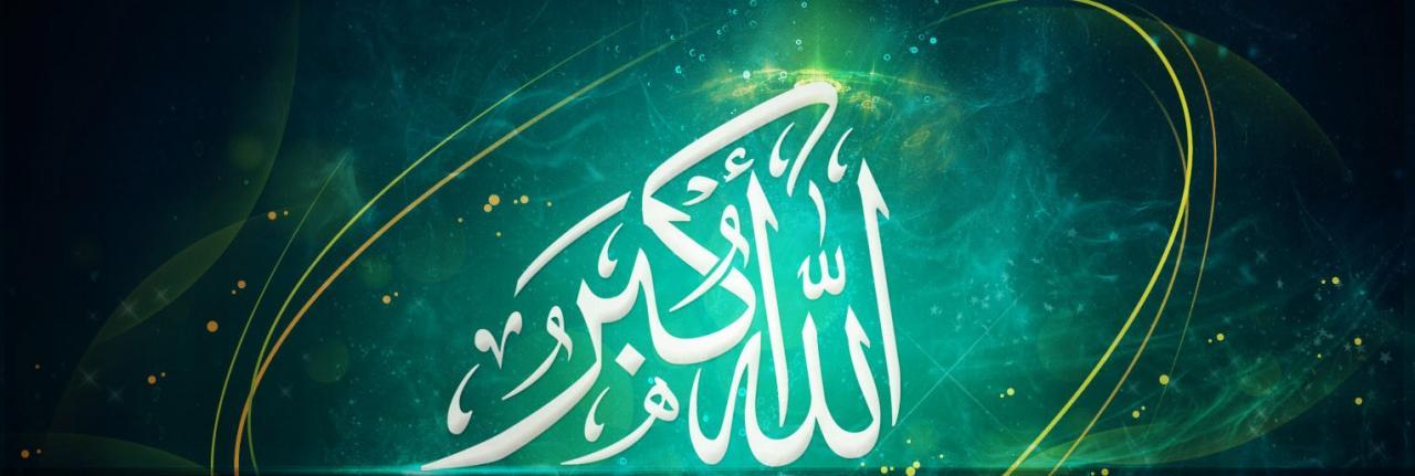 صورة صور غلاف للفيس بوك اسلامي , ديانتك في كاڤر فيسبوكك