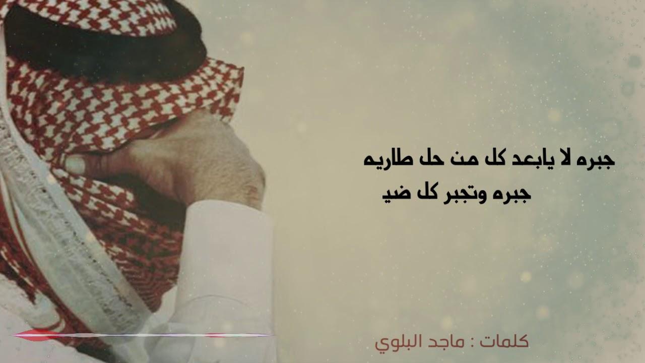 صورة قصائد رثاء الام , اشعار وداع الام المتوفية 976 2