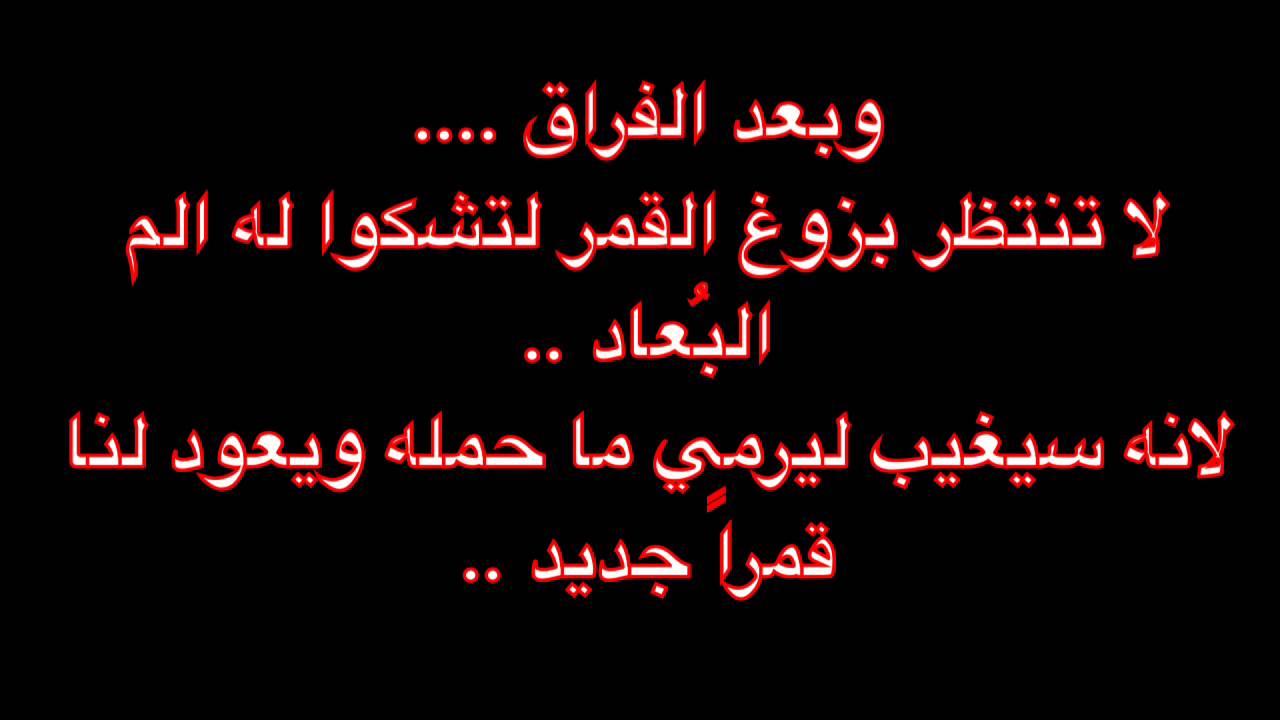 صورة قصائد رثاء الام , اشعار وداع الام المتوفية 976 6