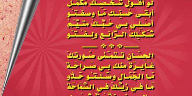 صورة شعر سوداني عن الحب , العشق في السودان