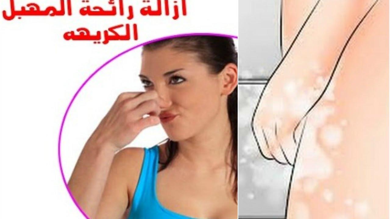 صورة علاج رائحة المهبل الكريهة , انوثتك برائحة الزهور