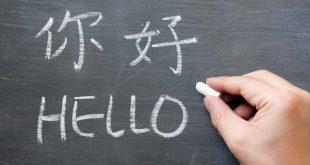 اللغة التي عليك تعلم 6000 حرف , لغة قد تبدو سهلة ولكنها معقدة للغاية