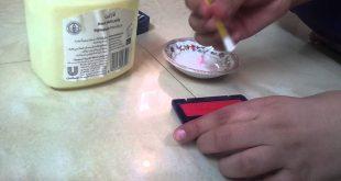 صورة طريقة عمل الروج , لاداعي لشراء الروج بعد اليوم
