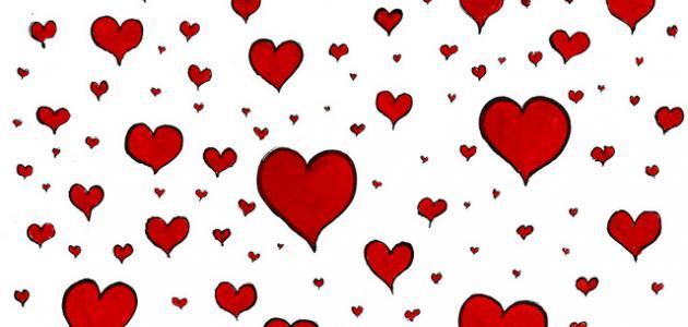 صورة مذهلة جدا , مقدمة عن الحب
