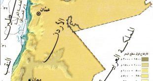 خريطة الاردن بالتفصيل