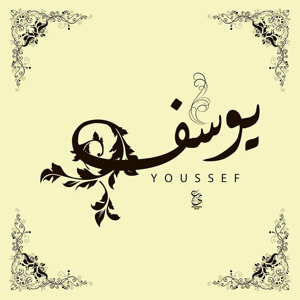 صورة طريقه لتميز اكونت الفيس ،زخرفة اسماء فيس بوك بالعربي 102 5