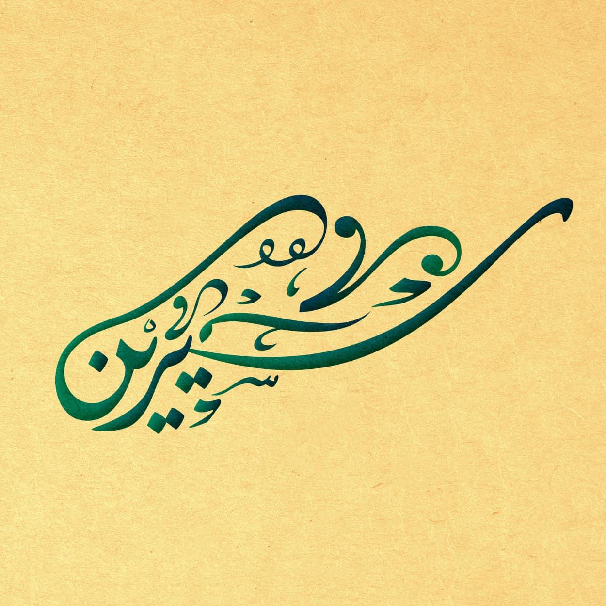 صورة طريقه لتميز اكونت الفيس ،زخرفة اسماء فيس بوك بالعربي 102 6