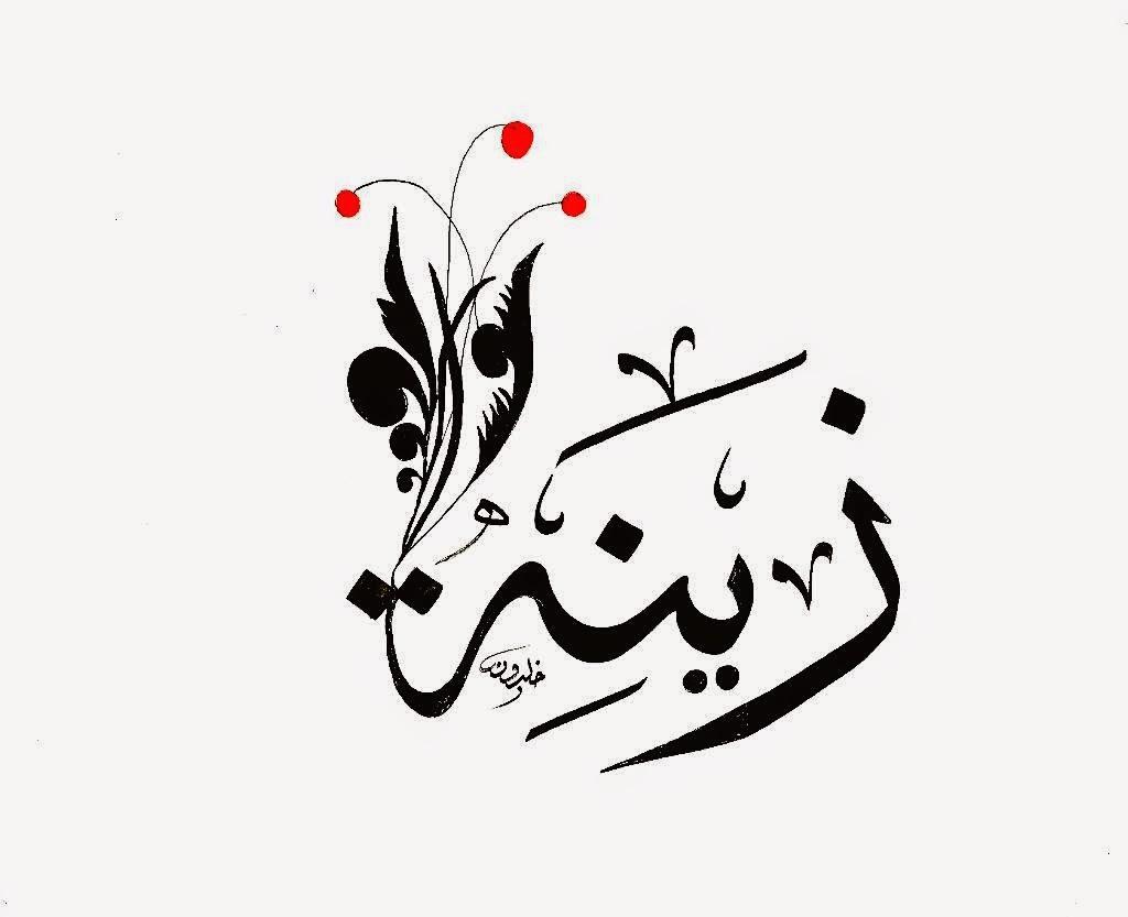 صورة طريقه لتميز اكونت الفيس ،زخرفة اسماء فيس بوك بالعربي 102 7