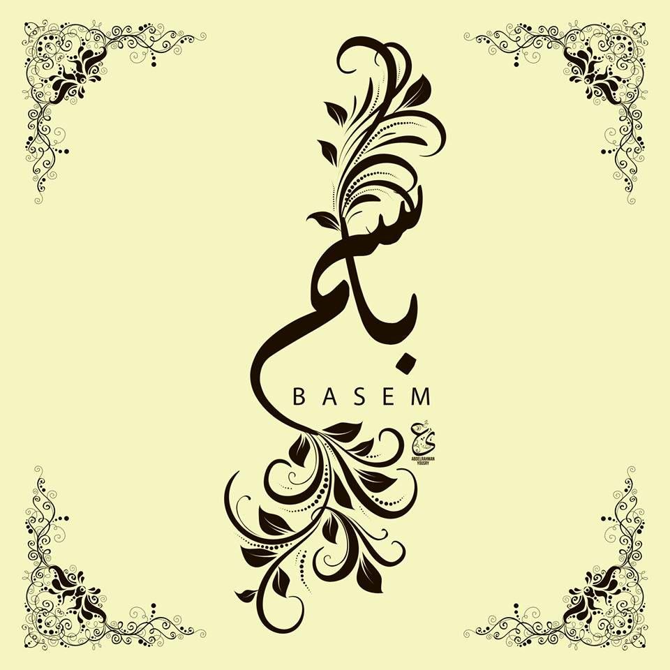 صورة طريقه لتميز اكونت الفيس ،زخرفة اسماء فيس بوك بالعربي 102 9
