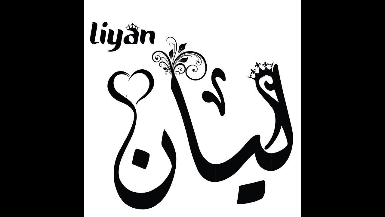 صورة طريقه لتميز اكونت الفيس ،زخرفة اسماء فيس بوك بالعربي 102
