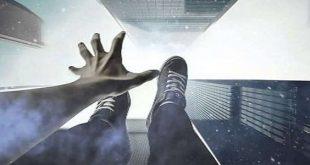 صورة تفسير رؤيا النزول من مكان مرتفع , السقوط من اعلي في الحلم 6182 2 310x165
